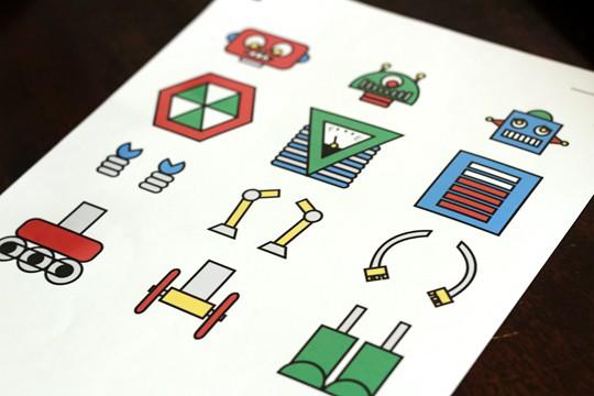 Robot Tin Stocking Stuffer - Print
