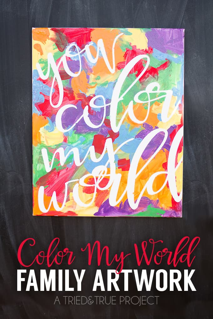 """This """"Color My World"""" Family Art Project is super easy and fun to make with kids and looks great on a gallery wall!"""